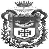 مدرسة تراسنطا - الرملة